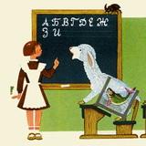 Частушки про школу в Интернете портят наших детей