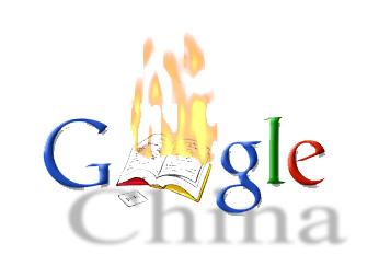 google_china_11