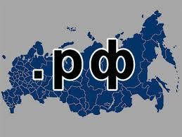 Киров.рф и вятка.рф - начало ажиотажа