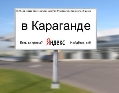 bigboard_pic_36305_ru