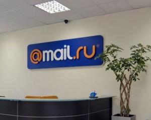 mail-ru.jpg