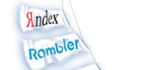 yandex-rambler